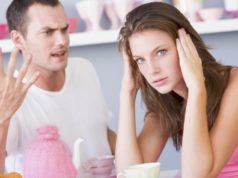 Семейные конфликты - пути решения